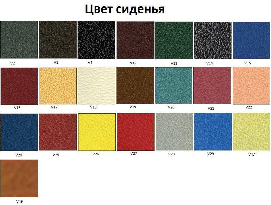 детские батуты недорого купить москва фото